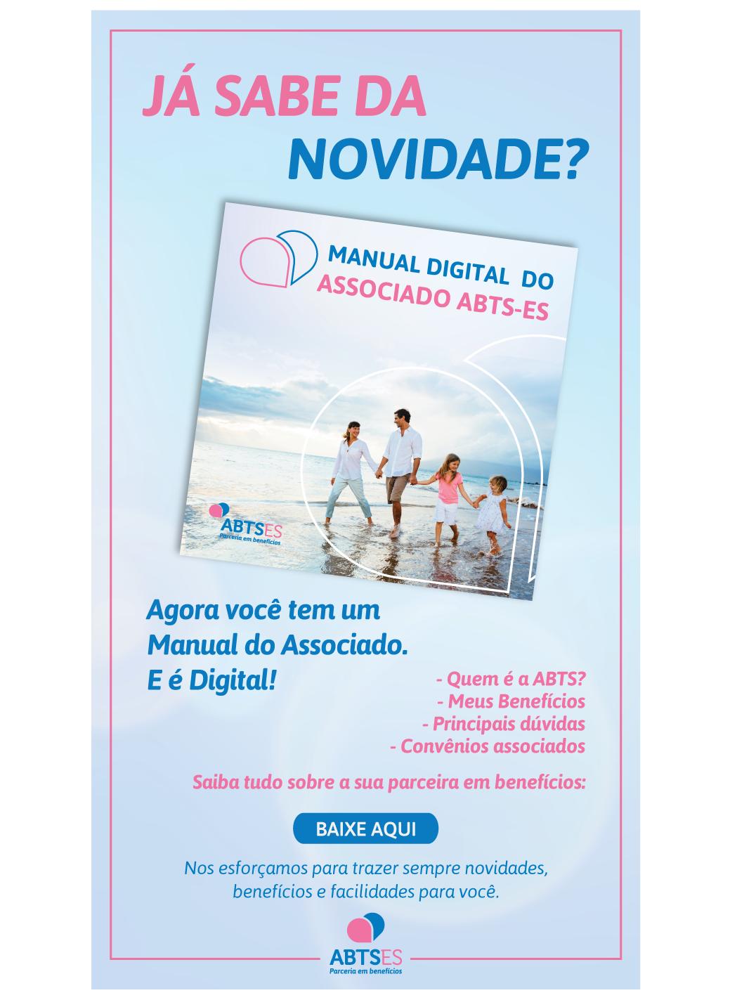 wce-site-novo-2016-portfolio-kit-digital-de-boas-vindas-img2