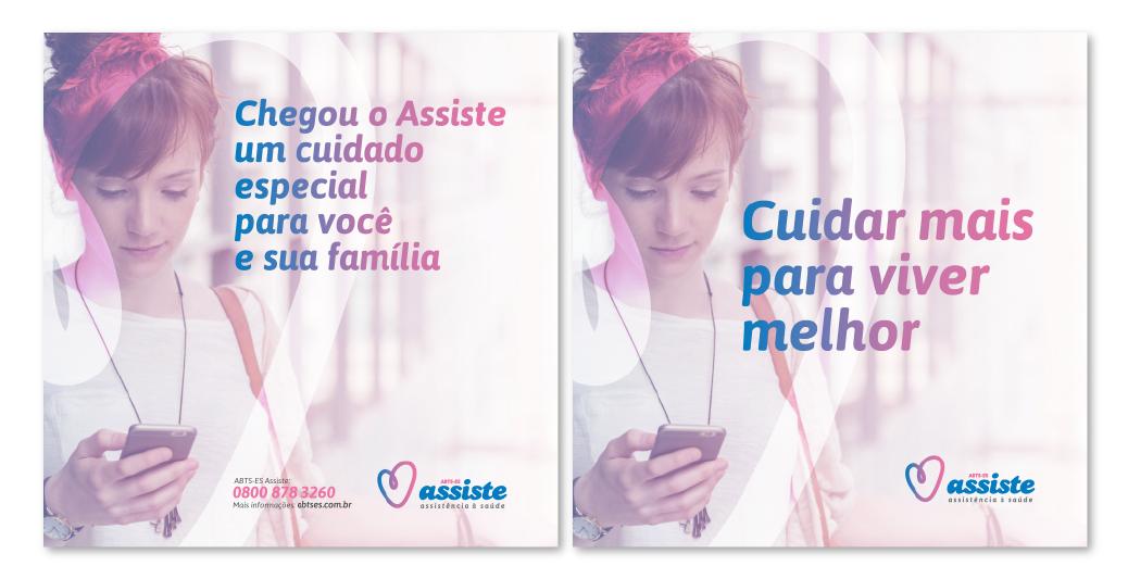wce-site-novo-2016-portfolio-assiste-img2