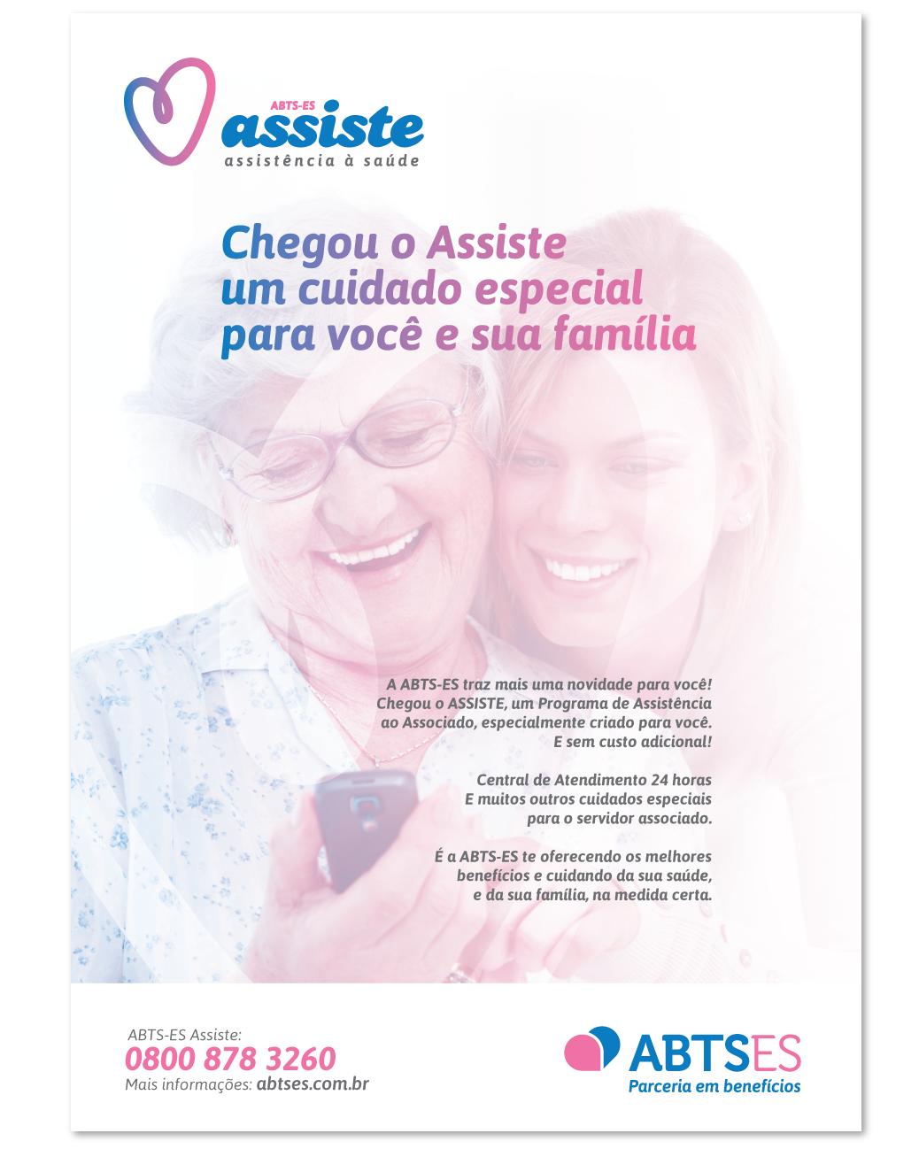 wce-site-novo-2016-portfolio-assiste-img3