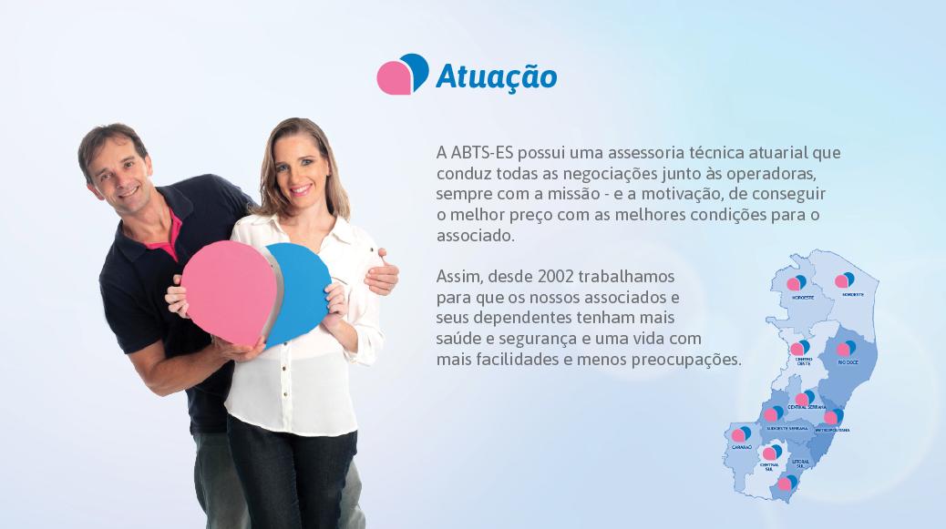 wce-site-novo-2016-portfolio-apresentacao-oficial2