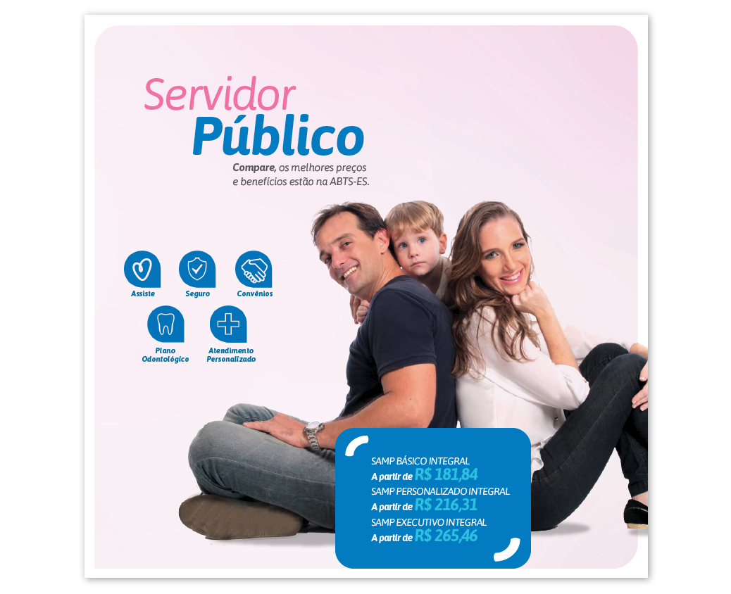 wce-site-novo-2016-portfolio-samp-flyer2