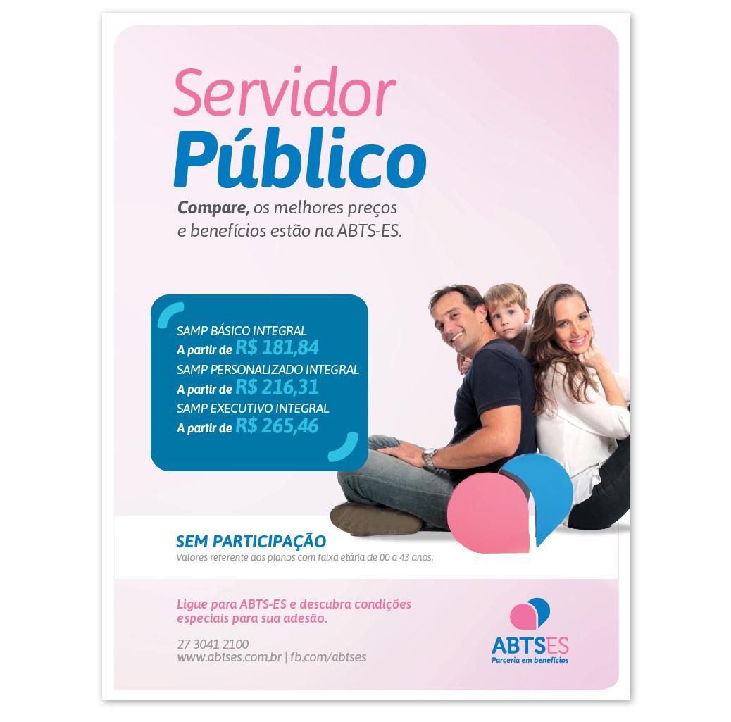 wce-site-novo-2016-portfolio-samp-flyer3
